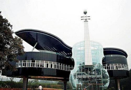 ConservatoryMusicChina